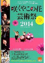 20141109画像