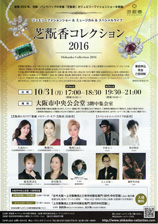 20161204画像