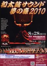 20110103画像