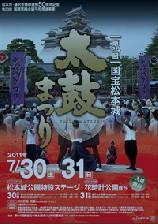 20111002画像